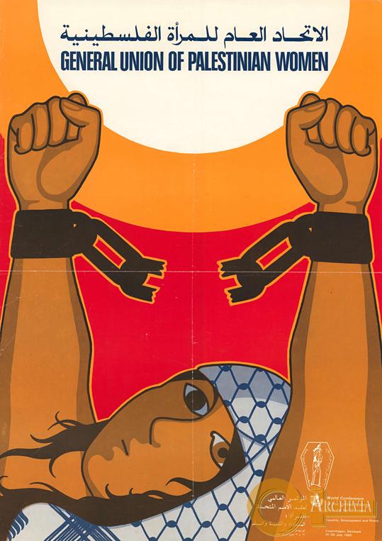 Unione generale delle donne palestinesi - 14-30/06/1980