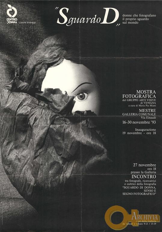 Sguardo D. / Donne che fotografano il proprio sguardo sul mondo - 16-30/11/1993